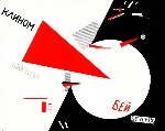 el-lissitzky-colpisci-bianchi-col-cuneo-rosso