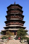 250px-The_Fugong_Temple_Wooden_Pagoda