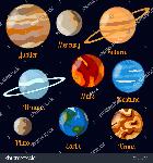 stock-vector-solar-system-planets-vector-set-nine-planets-jupiter-mars-venus-earth-pluto-neptune-mercury-396386878
