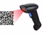 barcode-reader-250x250