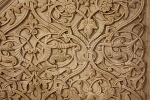 300px-Flickr_-_jemasmith_-_Umayyad_Mosque,_Damascus,_Detail.
