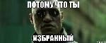 morfeus_52271876_big_