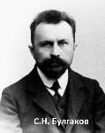 Bulkakov