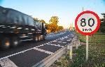 qual-velocidade-maxima-permitida-vias-de-trânsito-rapido-80-km