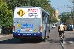 2013-08-28-web-exemplo-stadtbus-respeite-o-ciclista-150cm