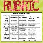 rubric2