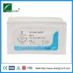 CE-ISO-Approved-Absorbable-Surgical-Cotton-Suture.jpg_350x350