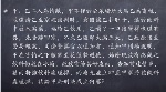 line_20180131_171657