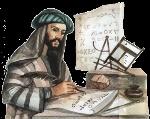 Scienze matematiche arabe
