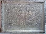 literatura fenicia
