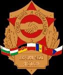 Warsaw_Pact_Logo.svg