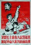 chinese-propaganda26