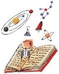 ciencia es utiil