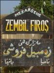 zembilfiros