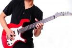tocar um instrumento