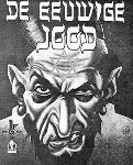 historical-anti-semitism