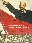 soviet gov