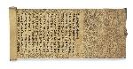 L-ed366_ancient_china_025a-C_m3rrdv