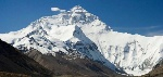 himalayan-mountains-reinhold-messner-witnesses-ufo--2-billion-pixel-ufo-picture-137486