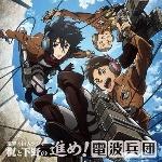 3025c91835003531cd6bc174c69951cb--movie-themes-attack-on-titan-anime
