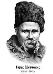 taras_shevchenko__ukrtvir.info_