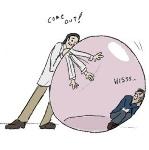 7ef47e2b25ff7a27a016ddb504a3ad07--introvert-funny-introvert-humor-memes
