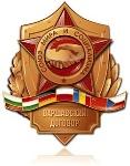 Varšavski pakt