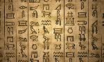 210261-sonar-jeroglifico