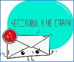Рекламний-лист-2