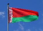 Bandiera-Bielorussia-800x584-m5axi8s3yo8uly33oq0ls9qxgiakhmtzaoh5u4hudc