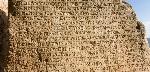 escritura-griega-antigua-cincelado-en-piedra