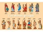 tema-1-grecia-de-polis-a-imperio-13-638