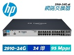 0005084_hp-2910-24g-al-switch_550