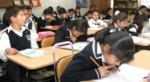 educación-de-calidad-750x410
