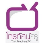 tv_teacher
