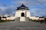 Chiang_Kai-shek_memorial_amk