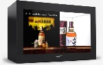 HYPEBOX-touch-yamazakiwhiskey-demo-content-770px-q80