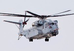 300px-CH-53K_King_Stallion_prepares_to_land_at_Sikorsky_Aircraft_Corporation_on_(modified))1