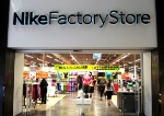 sawgrass-mills-outlet-nike