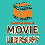 movie library