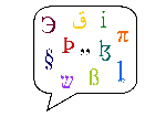 linguistics-image-of-a-sound-byte-with-letters