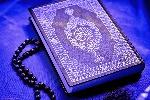 Quran Wallpaper Free.jpeg