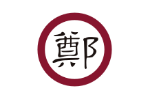 218px-Flag_of_Ming_Cheng.svg