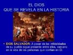 EL+DIOS+QUE+SE+REVELA+EN+LA+HISTORIA