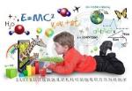 como el aprendizaje 2