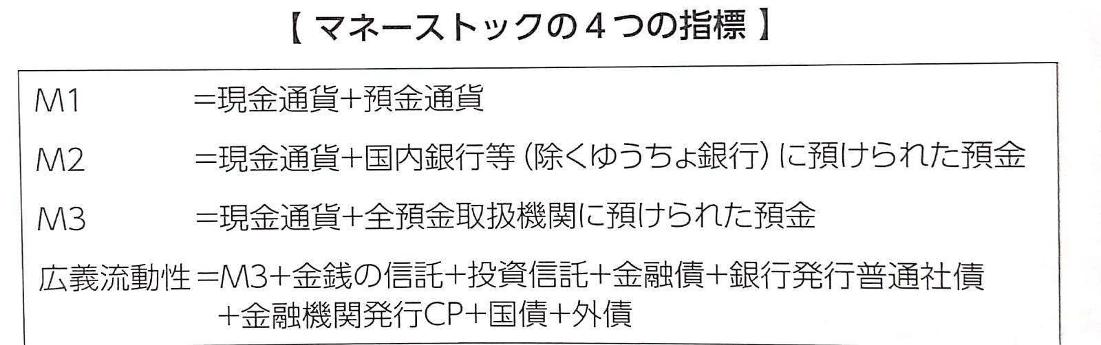 新規ドキュメント 2019-01-25 22.32.40_5