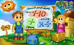 aprender-matematicas-juego-para-ninos-screenshot