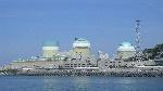 1821px-Ikata_Nuclear_Powerplant