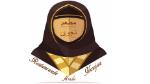 logo arabbb