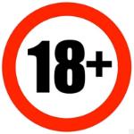 18տ. լրացած